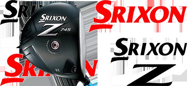 スリクソンZ745ドライバー