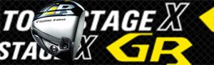 ブリヂストン ツアーステージX-DRIVE GR ドライバー