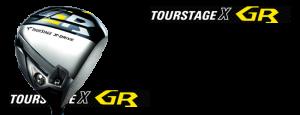 【ブリヂストン】ツアーステージX-DRIVE GRドライバー買取