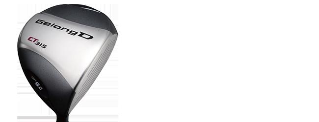 【フォーティーン】ゲロンディーCT-315ドライバー買取価格