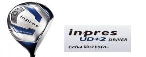 インプレスUD+2ドライバー画像
